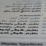 Waarom Arabisch een belangrijke taal is